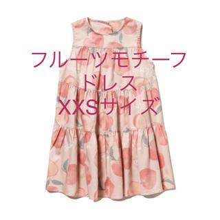 ジェラートピケ(gelato pique)のジェラートピケ キッズ フルーツモチーフ ドレス XXSサイズ ワンピース(ワンピース)