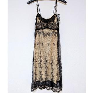 Wacoal - ワコールサルートナイトドレス