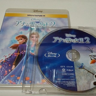 ディズニー(Disney)のアナと雪の女王2 ブルーレイディスク 純正ケース付き(アニメ)