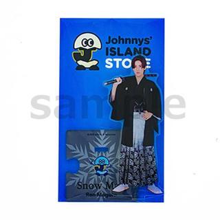 Johnny's - SnowMan 目黒蓮 アクリルスタンド 第二弾