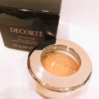 COSME DECORTE - ✨美品✨コスメデコルテ  アイグロウジェム #OR200 今季限定品