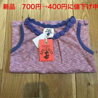 レディーアップルシード(REDDY APPLESEED)の REDDY APPLESEED タンクトップ (Tシャツ/カットソー)