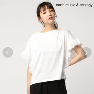 earth music & ecology - 【新品タグ付】earth袖フリルトップス