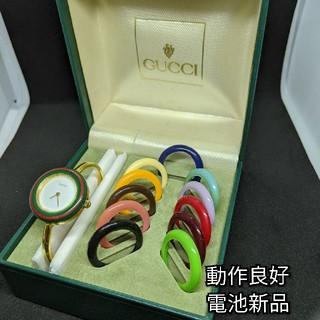 Gucci - 電池新品 チェンジベゼル GUCCI グッチ 腕時計 時計 レディース