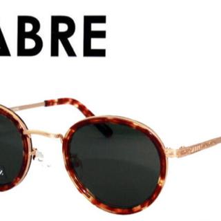 セイバー(SABRE)のSABRE セイバー CHIT-CHAT 男女兼用 サングラス メガネ ケース(サングラス/メガネ)