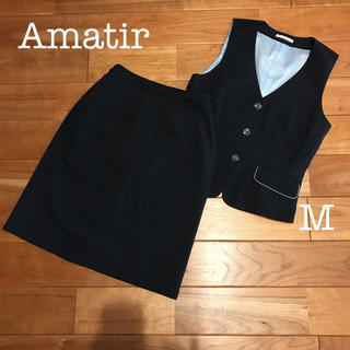 BONMAX - Amatir 事務服 9号 ベスト スカート