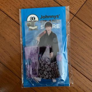 Johnny's - 深澤辰哉 アクリルスタンド