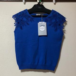 Rirandture - Riradture フレンチ袖口刺繍ニット