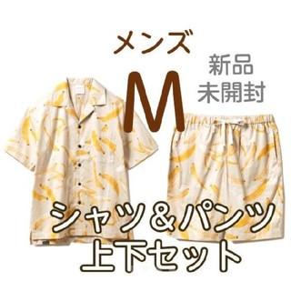 gelato pique - 【M】 ジェラートピケ フルーツモチーフ メンズ 半袖シャツ&パンツ