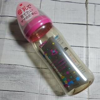Pigeon - 新品 ピジョン 母乳実感哺乳瓶 プラスチック製 240ml トイボックス柄