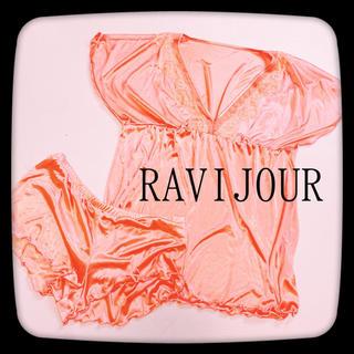 ラヴィジュール(Ravijour)のRAVIJOUR ラヴィジュール ルームウェア セクシー(ルームウェア)