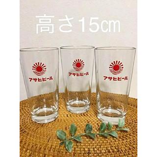 アサヒ(アサヒ)の昭和レトロ アサヒビール 非売品 ノベルティ コップ(ガラス)
