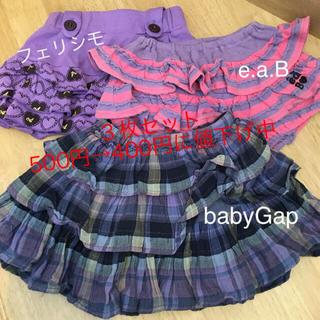babyGAP - スカート&キュロット3枚セット