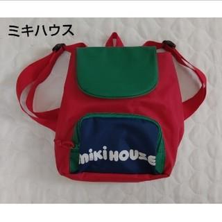 ミキハウス(mikihouse)のミキハウス MIKI HOUSE ビニール リュック 子供リュック(リュックサック)