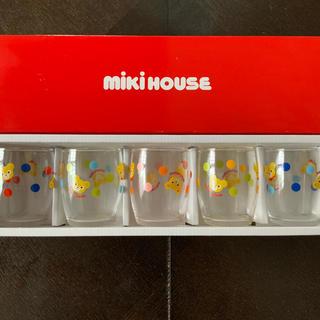 ミキハウス(mikihouse)のミキハウス 【新品未使用】ミニグラスセット5個入り(グラス/カップ)