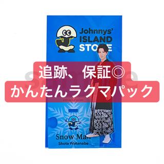 ジャニーズ(Johnny's)の渡辺翔太 アクリルスタンド アクスタ SnowMan(アイドルグッズ)