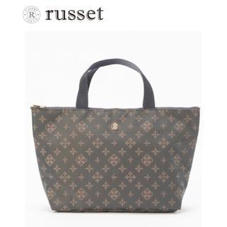 Russet - 新品!russet ラシット ミニトートバッグ バッグインバッグ グレーピンク