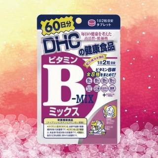 ディーエイチシー(DHC)のDHCビタミンBミックス 60日分×1袋 賞味期限2023.3(その他)