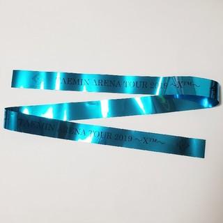 シャイニー(SHINee)のSHINee TAEMIN : XTM 銀テープ(アイドルグッズ)
