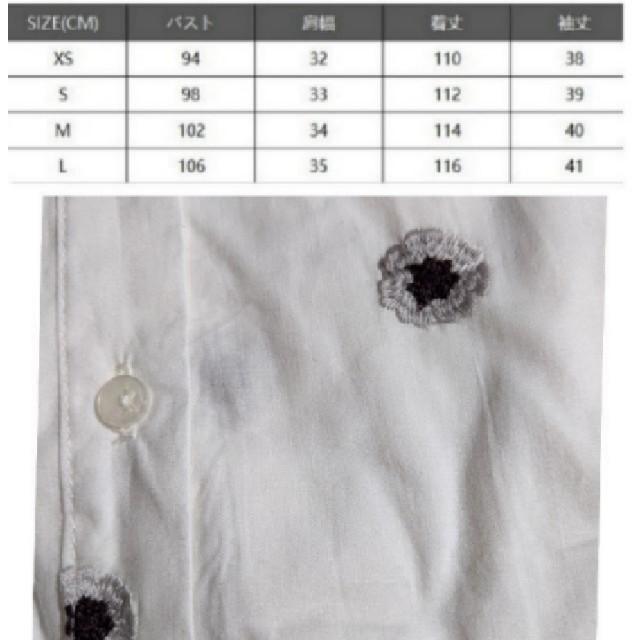 ZARA(ザラ)の花刺繍 シャツワンピース レディースのワンピース(ロングワンピース/マキシワンピース)の商品写真