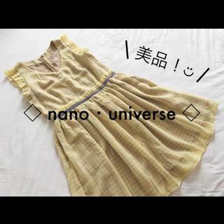 nano・universe - ◎ナノユニバース◎ ギンガムチェックワンピース イエロー ノースリーブ 36