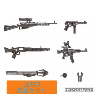LEGO 互換 武器セット(積み木/ブロック)