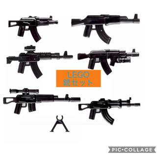 LEGO 互換 マシンガンセット 武器(知育玩具)