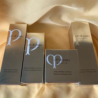 クレ・ド・ポー ボーテ - クレ・ド・ポーボーテ 一式4点 化粧水 乳液(昼・夜) 美容液 クレドポーボーテ