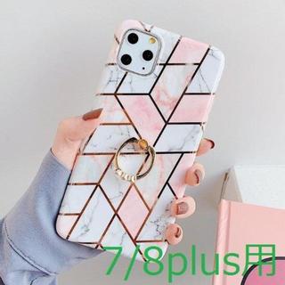 【iPhone7/8p用/ホワイト】幾何学模様のパターン大理石調リング付