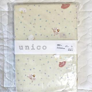 ウニコ(unico)のunico ボックスシーツ ダブル 猫(シーツ/カバー)