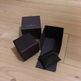 ココシュニック(COCOSHNIK)のココシュニック ピアスケース 1個(ショップ袋)