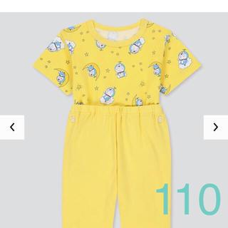 ユニクロ(UNIQLO)のUNIQLO ドラえもんパジャマ 110(パジャマ)