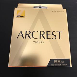 ニコン(Nikon)のニコン レンズ保護フィルター 「ARCREST(アルクレスト)」 82mm(フィルター)