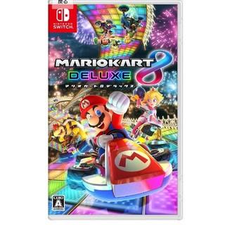 Nintendo Switch - Nintendo Switch🎮❤