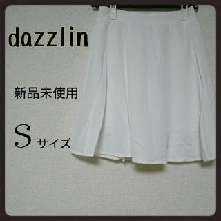 ダズリン(dazzlin)の《新品》dazzlin スカート(ミニスカート)