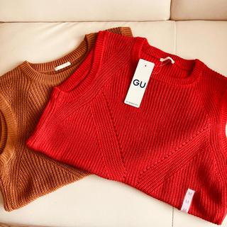 GU - ★新品★GUノースリーブセーター2色セット