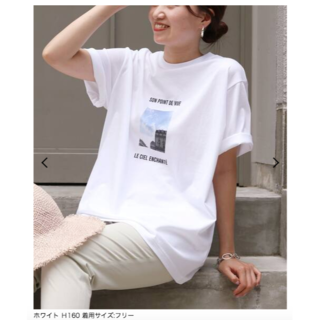 IENA - 新品未使用 IENA BONNE VIE フォトTシャツ