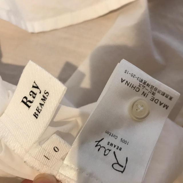 BEAMS(ビームス)のRayBEAMS トップス 美品 レディースのトップス(カットソー(半袖/袖なし))の商品写真