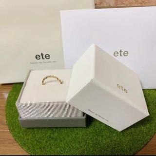 ete - ete K10 レイヤード ダイヤモンドリング 7号