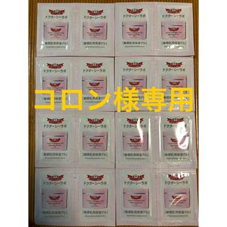ドクターシーラボ(Dr.Ci Labo)のドクターシーラボ 敏感肌用保湿ゲル 薬用ACGSセンシティブEX(サンプル/トライアルキット)