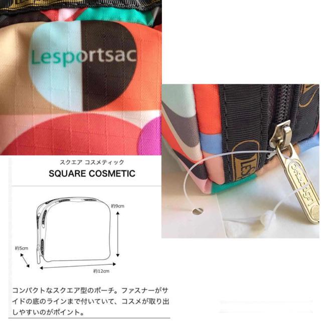 LeSportsac(レスポートサック)のLeSportsac レスポートサック  スクエア コスメポーチ 送料無料 レディースのファッション小物(ポーチ)の商品写真