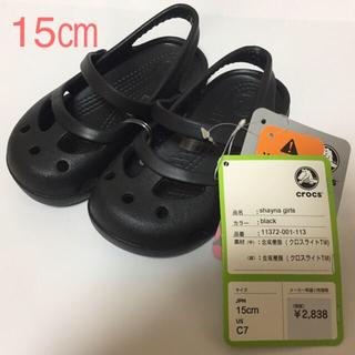 crocs - クロックス キッズ サンダル 15㎝ 黒