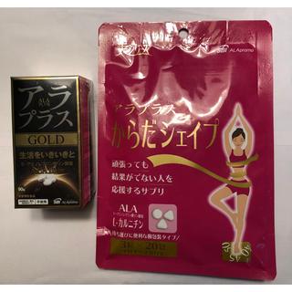 アラ(ALA)のアラプラス ゴールド 90粒  アラプラス からだシェイプ 3粒×20包 (ダイエット食品)