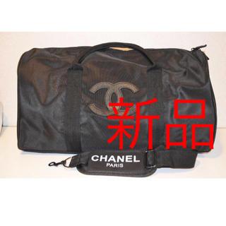 CHANEL - 新品 シャネル ノベルティ ボストンバッグ 旅行バッグ
