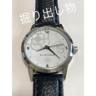 クレイサス(CLATHAS)のCLATHAS🏵腕時計(腕時計)