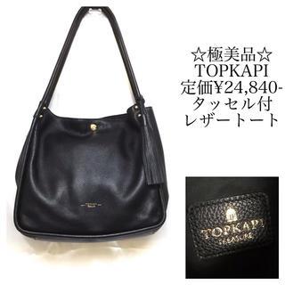 トプカピ(TOPKAPI)のTresure TOPKAPI/トプカピ レザー ショルダーバッグ タッセル 黒(トートバッグ)