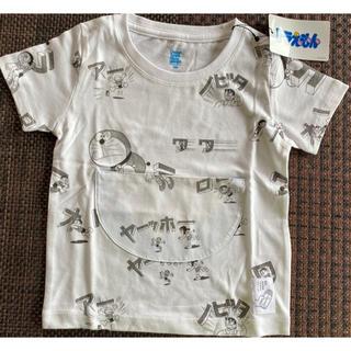 Design Tshirts Store graniph - 【新品】グラニフ ドラえもん Tシャツ 100