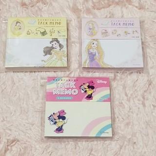 Disney - ディズニー プリンセス 付箋 セット 文房具 ミニー ラプンツェル ベル