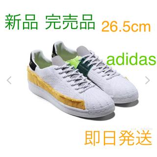adidas - 新品 未着用 ファレル ウィリアムズ × アディダス スーパースター 26.5