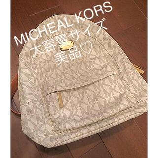 Michael Kors - マイケルコース リュック 美品 正規品 ロゴ 革 白
